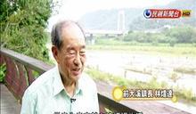 """8旬老鎮長超活力 一生職志""""重現大溪繁華"""""""