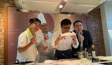 陳其邁秀廚藝 青木瓜肉片上桌 (圖)