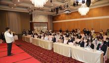 2020 TASPAA 國際研討會 會長馬群傑主持開幕 黃偉哲出席勉勵新世代願景