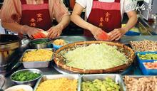在地人帶路!走一趟台南水仙宮市場,尋找府城人的飯桌美味