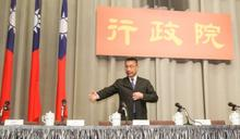賴清德徵詢閣員 政委全數留任、陳美伶轉任國發會主委