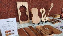 以台灣國產材打造各式提琴(2) (圖)