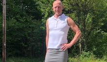 「穿窄裙高跟鞋上班」 已婚男工程師:衣服無性別之分