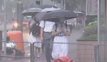 紅色暴雨警告信號生效