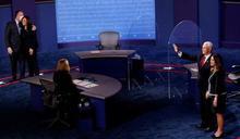 美副總統辯論 吸引5790萬電視觀眾收看