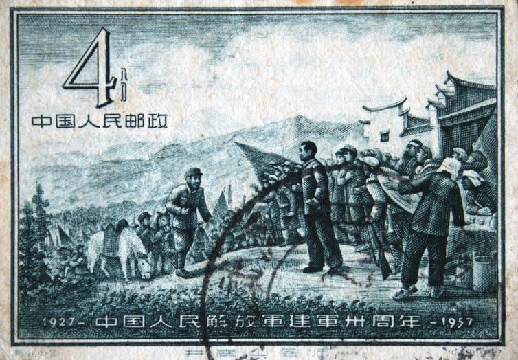 Stamp from 1957 showing Mao meeting peasants.