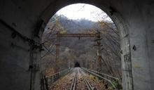 鐵道迷新天地 日群馬廢棄線路變夢幻絕景