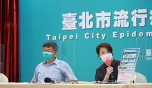 北市府:萬華區各機關下週一啟動異地辦公
