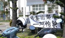 陸軍航特部擬進駐台東 饒慶鈴:堅決反對