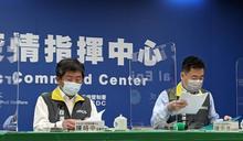 陳文茜籲公布第2類接種名單 陳時中:依個資法不能公開