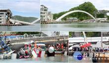 南方澳斷橋事件滿周年 運安會報告指長達3年7個月未檢測、鋼纜早銹蝕