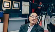 藍祖蔚的電影夢 四十年後重拾初衷
