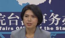 快新聞/蔡政府聲援香港學民三子 國台辦嗆「縮回插手香港事務的黑手」