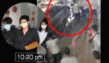 【721事件】警方接投訴節目公開車牌侵私隱 港台編導涉違例用資料