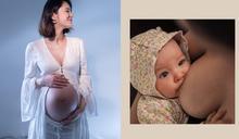 【媽媽經】母乳媽媽「石頭胸」、乳腺炎應及早治療 產後飲薑醋未必適合