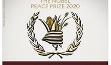 諾貝爾和平獎揭曉!「世界糧食計劃署」獲獎