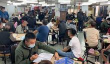 萬華棋牌社假下棋真賭博 警方上門10桌賭客渾然不知