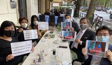 【Yahoo論壇/趙少康】WHA請美國提案台灣參與 大家表決見真章