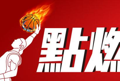 NBA國家籃球協會美國職籃璀璨75年 2021-2022賽季熱血開戰