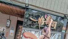 日式料理店慘遇疫情!網紅Maggie小小不減薪還霸氣加碼員工餐