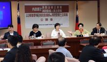 消防法公聽會 立委邀相關人員與談 (圖)
