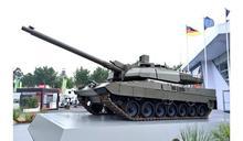 先期投入2億歐元 MGCS將取代德法主力戰車