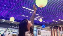 購物中心變身網美景點 星空及糖果屋打卡點、少女心甜點限時快閃
