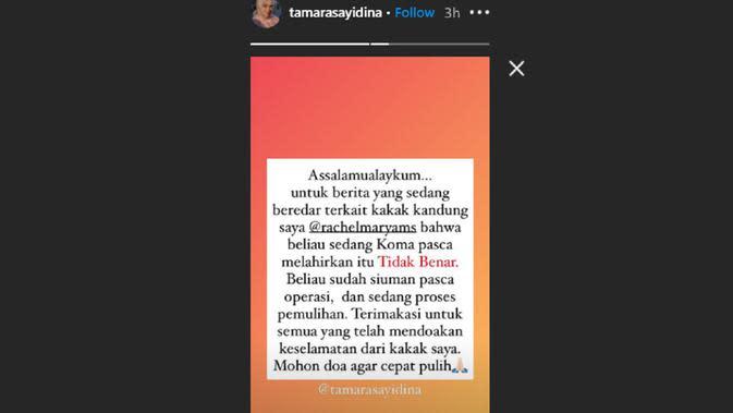 [Foto: Instagram Tamara Aisyah Sayidina]