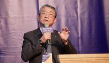 為什麼全聯不做電商?副董謝健南:想轉型,先瞭解自己的優勢