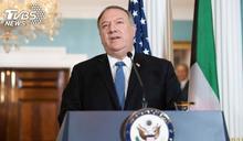 美國務卿再槓北京 指控大陸收買美國大學