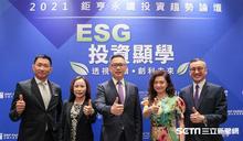 ESG成投資GPS!規模50兆美元