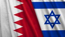 巴林與以色列達和平協議 中東各國反應不一