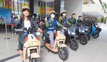 高雄環保騎士隊 綠色運具減碳