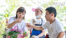 鄭凱云擔任「愛心大使」和身心障礙者一起整地除草 號召大眾做公益