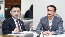 國民黨擬推「反廢死公投」 鄭運鵬直呼奇怪:台灣現在就有死刑