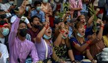 3分鐘看世界:緬甸抗爭爆流血衝突、火星的聲音、美試射飛彈