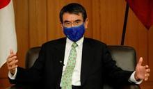 河野太郎挺菅義偉 受訪稱自己未來有望當首相