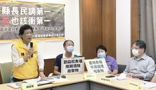 陳椒華批潘孟安處理屏東魚塭廢棄物 效率遠不及黃偉哲處理爐碴案