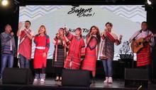 泰雅音樂祭母語創作 溫嵐籲族人返鄉