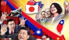 【千言萬語】只有中國問題,沒有台灣問題