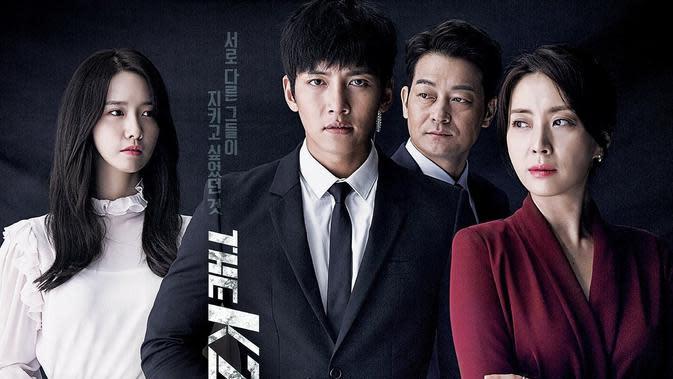 Poster The K2 (tvN via Soompi)
