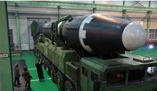 【影片】北韓釋出「火星15型」飛彈照片