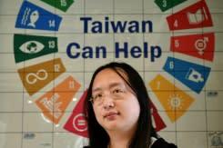Audrey Tang, anggota transgender pertama di kabinet Taiwan