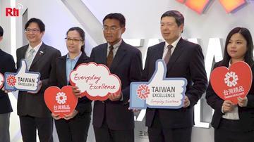 台北國際智機展綁COMPUTEX舉行,6月中拍板是否取消。(RTI)