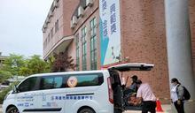 高雄復康巴士醫療快速通關 服務擴大達8家院所