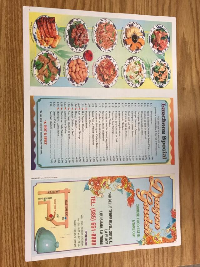 Dragon Garden Restaurant In Laplace Dragon Garden Restaurant 140