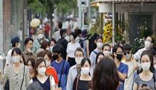日本新冠肺炎新增病例兩週多1萬人 醫療資源吃緊