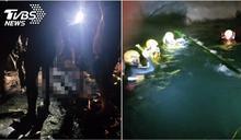 又是武界壩!釣客溺斃4死案附近 搜救畫面曝光