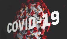 研究:非裔與亞裔 較白人更易感染COVID-19
