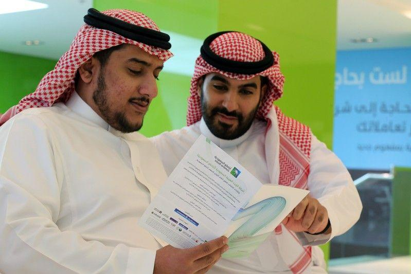 Saudi Aramco berlomba untuk rekor IPO dengan nilai tertinggi 1,7 triliun dolar